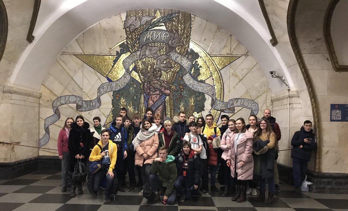 Students explore Moscow Underground